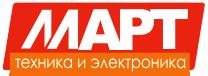 Интернет-магазин МАРТ в Луганске,ЛНР